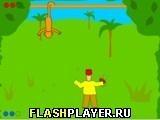 Игра Убей макаку! - играть бесплатно онлайн