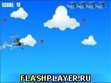 Игра Путешествие на самолёте Скуби-Ду - играть бесплатно онлайн