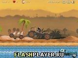 Игра Пляжный багги транспортёр - играть бесплатно онлайн