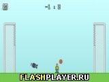 Игра Игра в мяч - играть бесплатно онлайн