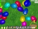 Игра Пасхальная корзинка - играть бесплатно онлайн