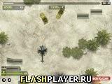 Игра Вертолётный блиц - играть бесплатно онлайн