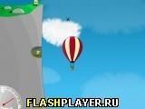 Игра Поездка на воздушном шаре - играть бесплатно онлайн
