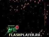 Игра Красный карлик - играть бесплатно онлайн