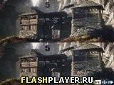 Игра Ведьмак 3 - найди отличия - играть бесплатно онлайн