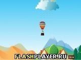 Игра Вызов на воздушном шаре - играть бесплатно онлайн