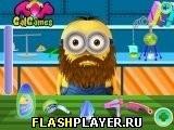Игра Миньон бреет бороду - играть бесплатно онлайн