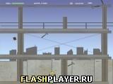 Игра Уворачивайтесь от вещей - играть бесплатно онлайн