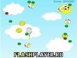 Игра Дождь из мячей - играть бесплатно онлайн