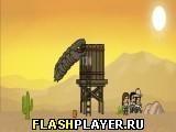 Игра Встряска - играть бесплатно онлайн