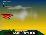 Игра Полёт - играть бесплатно онлайн
