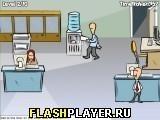 Игра Выберись из офиса - играть бесплатно онлайн