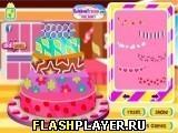Игра Пятислойный торт - играть бесплатно онлайн