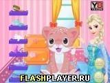 Игра Эльза заботится о тигрёнке - играть бесплатно онлайн