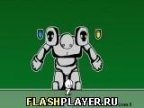 Игра Танец роботов - играть бесплатно онлайн