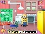 Игра Миньон убирается на кухне - играть бесплатно онлайн