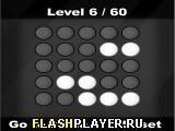 Игра Сделайте темно - играть бесплатно онлайн