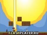 Игра Принесите Солнце - играть бесплатно онлайн