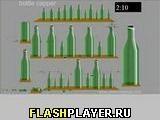 Игра Открой бутылку - играть бесплатно онлайн