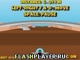 Игра Побег из каньона - играть бесплатно онлайн