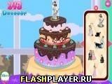 Игра Украшение моего свадебного торта - играть бесплатно онлайн