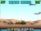 Игра Армейский вертолет - играть бесплатно онлайн