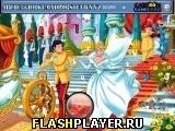 Игра Принцесса Золушка – скрытый алфавит - играть бесплатно онлайн
