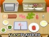 Игра Как приготовить хлебную пиццу - играть бесплатно онлайн