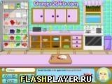 Игра Овощной говяжий суп - играть бесплатно онлайн