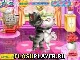 Игра Любовный поцелуй кота Тома - играть бесплатно онлайн