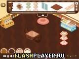 Игра Кондитерская - играть бесплатно онлайн