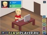 Игра Блогер - играть бесплатно онлайн