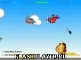 Игра Сабзиро - играть бесплатно онлайн