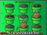 Игра Стукни гумбу - играть бесплатно онлайн