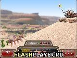 Игра Спасение Эль Мэтра - играть бесплатно онлайн