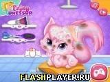 Игра Дворцовые животные - играть бесплатно онлайн