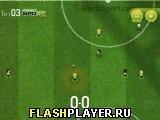 Игра Чемпионат мира по футболу - играть бесплатно онлайн