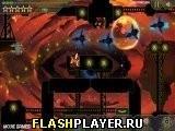 Игра Защита от инопланетян - играть бесплатно онлайн