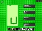 Игра Змейка - играть бесплатно онлайн