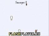 Игра Сосиски - играть бесплатно онлайн