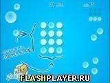 Игра Люминр - играть бесплатно онлайн