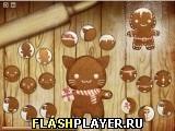 Игра Пряничная фабрика - играть бесплатно онлайн