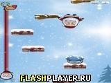 Игра Санта поднимается здесь - играть бесплатно онлайн