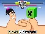 Игра Борьба пальцев - играть бесплатно онлайн