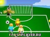 Игра Детский футбол - играть бесплатно онлайн