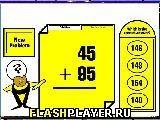Игра Двойные цифры - играть бесплатно онлайн