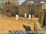 Игра Облегченная контра - играть бесплатно онлайн