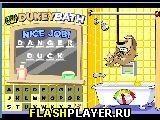 Игра Ванна Дуки - играть бесплатно онлайн