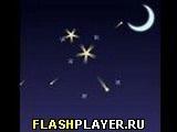 Игра Звездное сияние - играть бесплатно онлайн