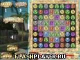 Игра Квест Амазонки - играть бесплатно онлайн